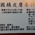 呂國鎮.jpg