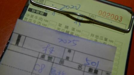 P1130695.JPG