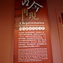 文化館 古今在現1.JPG