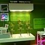 未來庭園 自然光引導系統.JPG