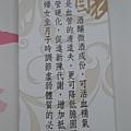 劉湯圓2.JPG
