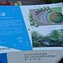 心賞 南區造園景觀第一名.JPG