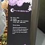 爭艷館 花藝競賽79.JPG