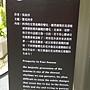 爭艷館 花藝競賽61.JPG
