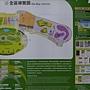 未來館全區導覽圖.JPG