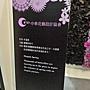 爭艷館 花藝競賽32.JPG