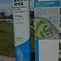 台灣植物的故事.JPG