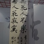 文化館花夢22.JPG