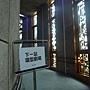 1環形劇場.JPG
