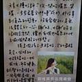 有情友情 明信片.JPG