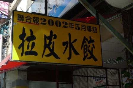 楊記3.JPG