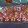 天使館紅包袋.JPG