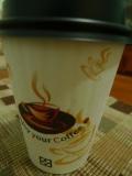 嘉義市玉山旅社:手工沖煮熱拿鐵,重度咖啡因,後勁很強,活力滿分