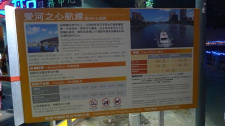 14-1搭船方式.JPG