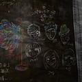 黑板畫三.JPG