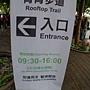 青青步道1-1.JPG