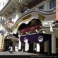 歌舞伎座 1- 2013年重新翻修後的新容貌