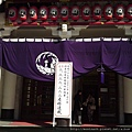 歌舞伎座 5-222,2222人數達成 獲贈紀念小毛巾