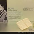 """夏目漱石在""""我是貓""""一書中提到恵比寿"""