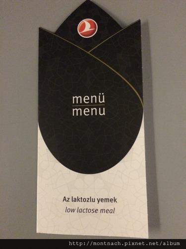 土航經濟艙的特別餐竟然也有菜單