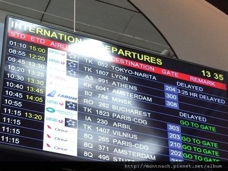 航班資訊不及時害我錯過班機