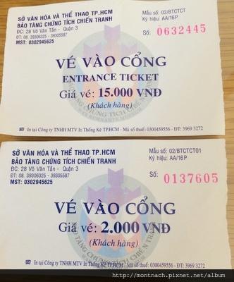 Hậu的學生票才2000越南盾 (戰爭遺跡博物館)