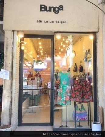 質感不錯的服飾店Bunga