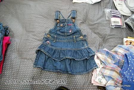 A005 OshKosh吊帶裙 24M 200