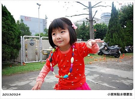 20130324B-DSC_5560.JPG