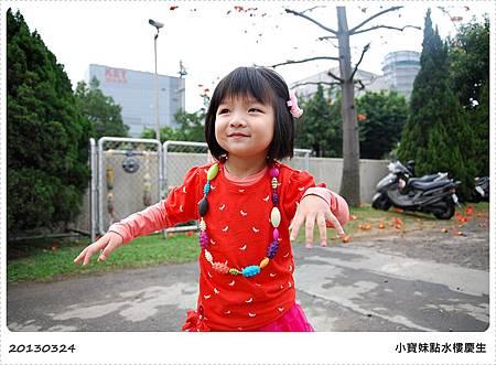 20130324B-DSC_5562.JPG