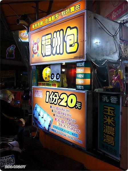 20140207-194147-IMG_0214.JPG