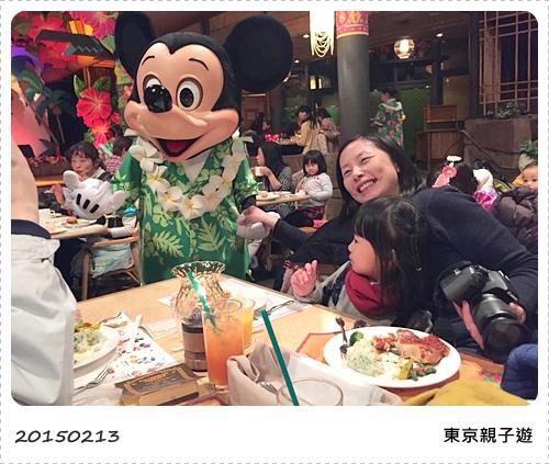 S_2015-02-13 175900.jpg