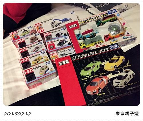 S_2015-02-12 211716.jpg