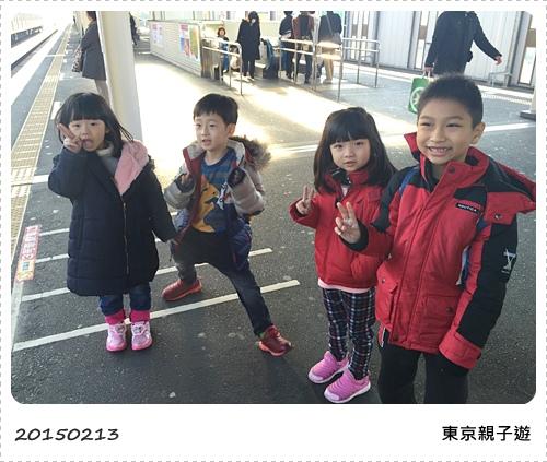 S_2015-02-13 091017.jpg