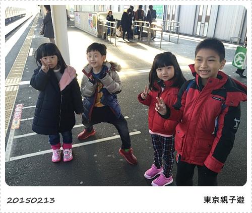 S_2015-02-13 091018.jpg