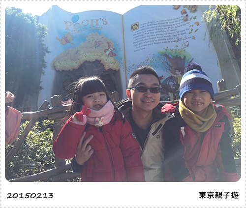 S_2015-02-13 110757.jpg