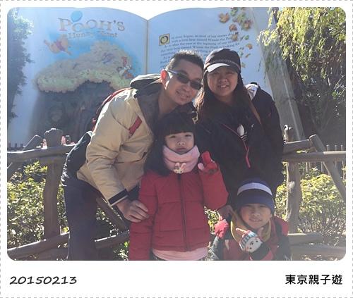 S_2015-02-13 110816.jpg