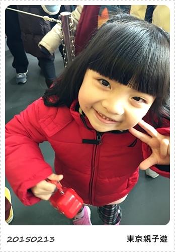 S_2015-02-13 125151.jpg