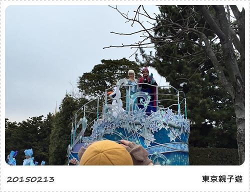 S_2015-02-13 165528.jpg