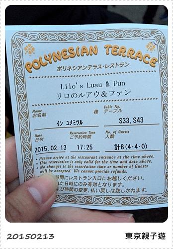 S_2015-02-13 172248.jpg