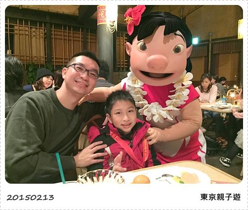 S_2015-02-13 175953.jpg