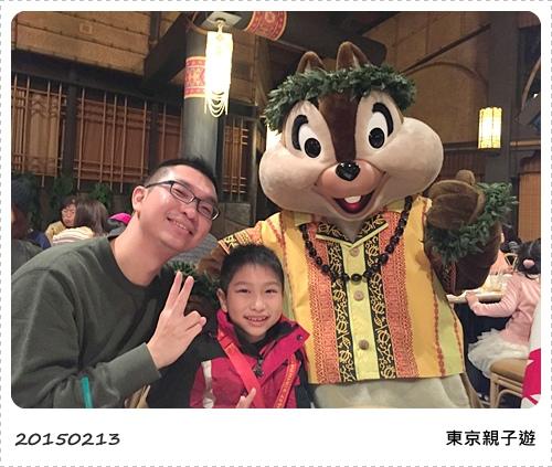 S_2015-02-13 180021.jpg