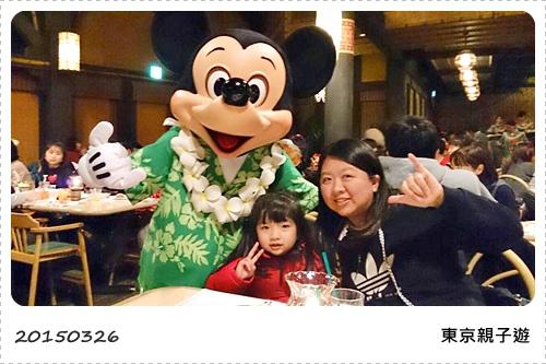 S_2015-02-13 180854.jpg