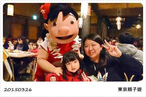 S_2015-02-13 180859.jpg