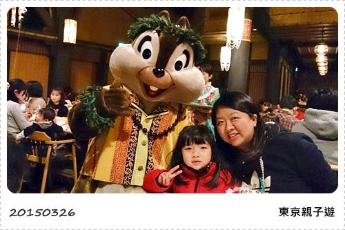 S_2015-02-13 180909.jpg
