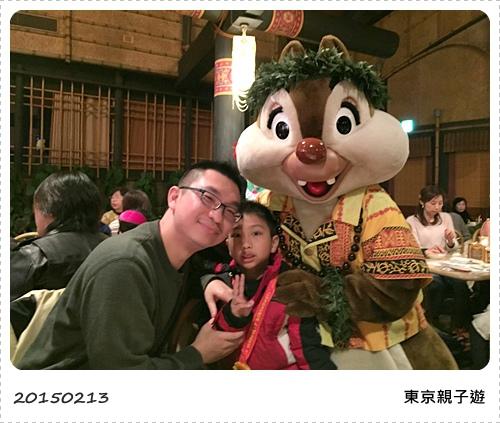 S_2015-02-13 181256.jpg
