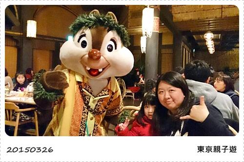 S_2015-02-13 181425.jpg