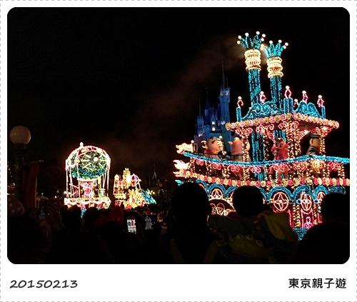 S_2015-02-13 185802.jpg