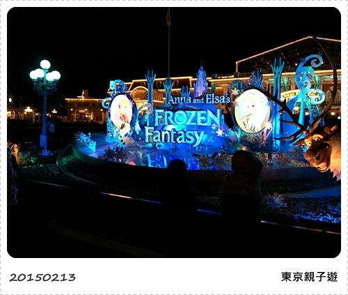 S_2015-02-13 193650.jpg
