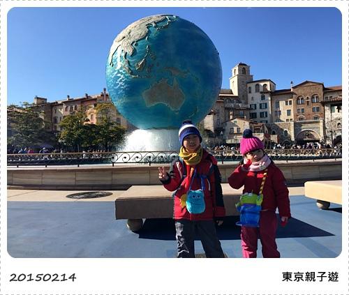 S_2015-02-14 095706.jpg